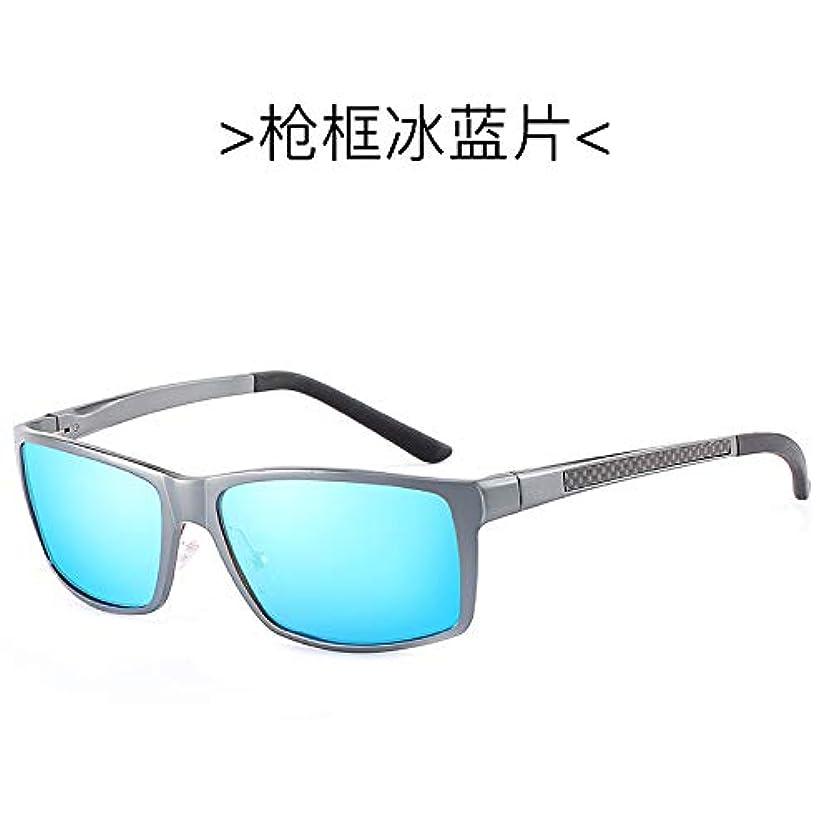 塩辛いはげロッジ偏光レンズ スポーツサングラス メンズ 超軽量 アルミニウム マグネシウム合金 UV400 紫外線カット スポーツサングラス/ 自転車/釣り/野球/テニス/スキー/ランニング/ゴルフ/ドライブ