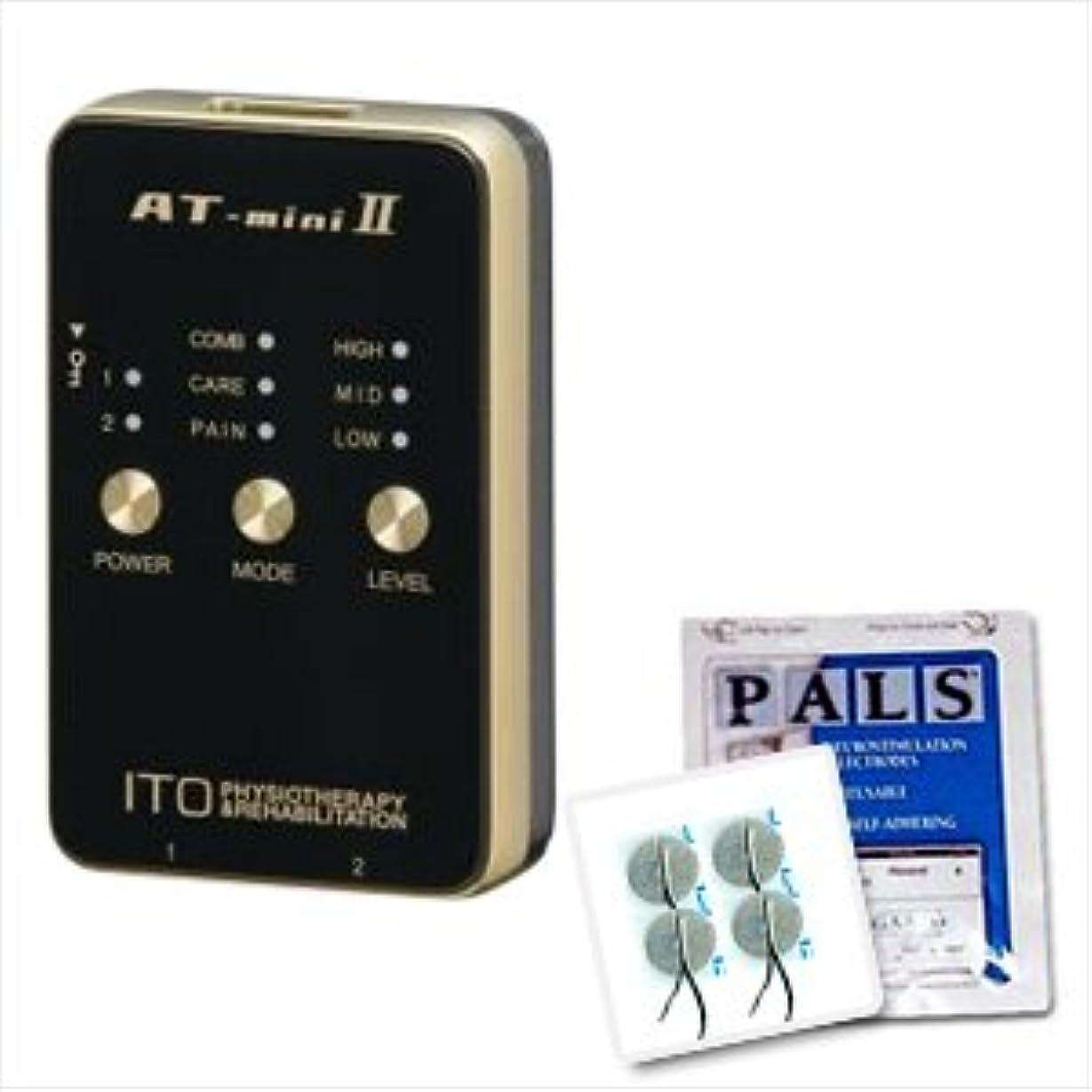 計り知れない公無駄低周波治療器 AT-mini II ブラック+アクセルガードSサイズ(円:直径3cm:1袋4枚入)セット