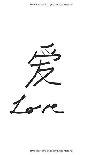 China Liebe Shanghai - chinesische Sprache lernen, chinesische Schriftzeichen, chinesisch lernen, Vokabelheft, Notizbuch, Notizblock, 120 Seiten, ... zum Geburtstag oder Weihnachten 6x9 Zoll