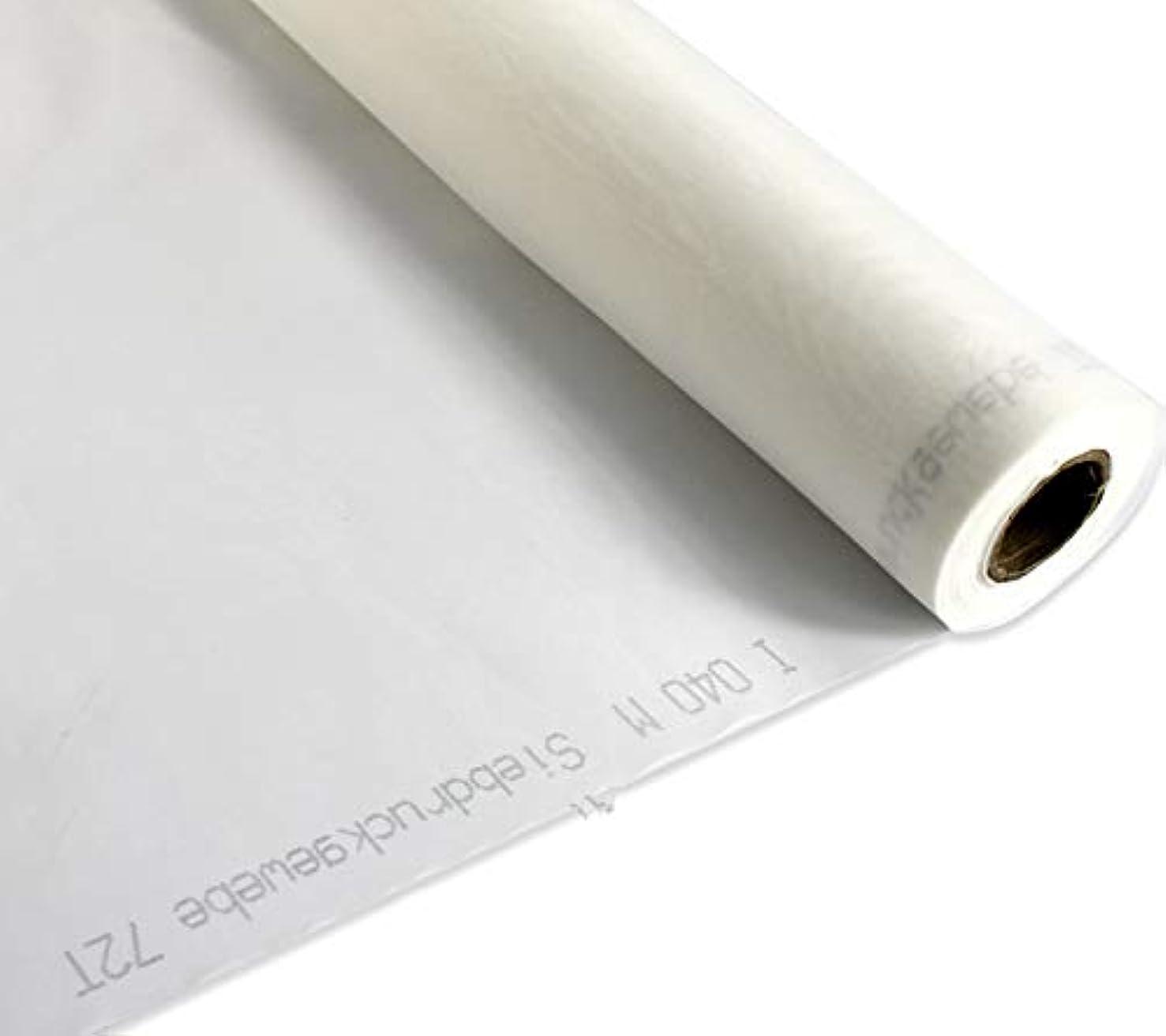 Uteip White 1 Yard 63Inches(1.65m) Wide 120 Mesh(48T) Silk Screen Printing mesh Fabric