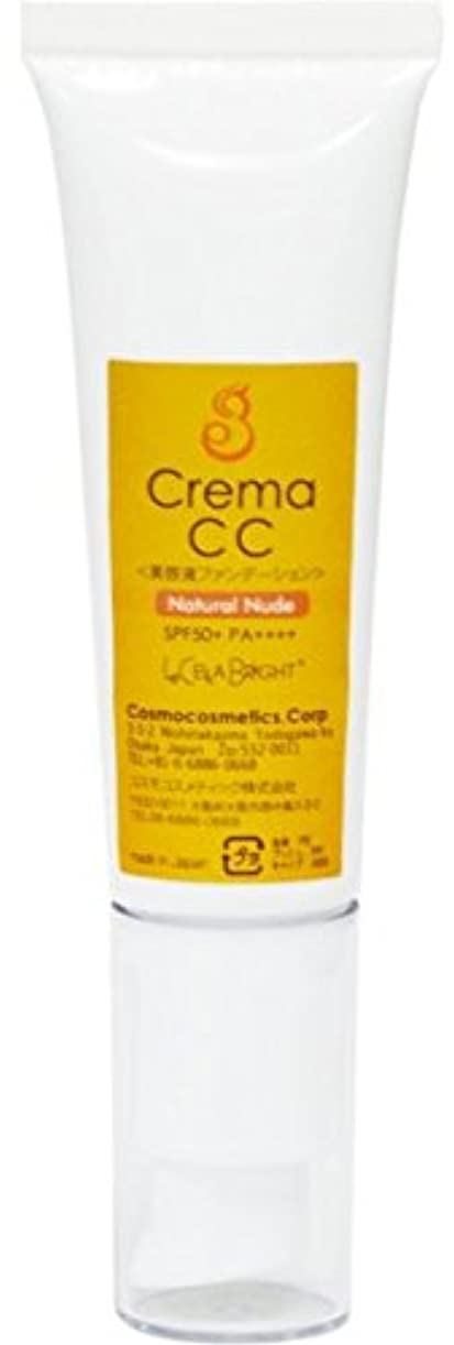夫婦フェッチテレックスルセラブライト クレマCC<紫外線カット/美容液ファンデーション>30g (ナチュラルヌーディ)