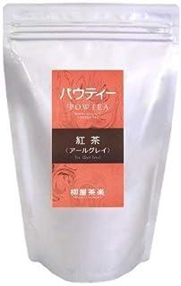 【 アールグレイ 紅茶 無糖 250g 】 業務用・インスタントティー・粉茶・粉末茶・パウダー茶・パウティー