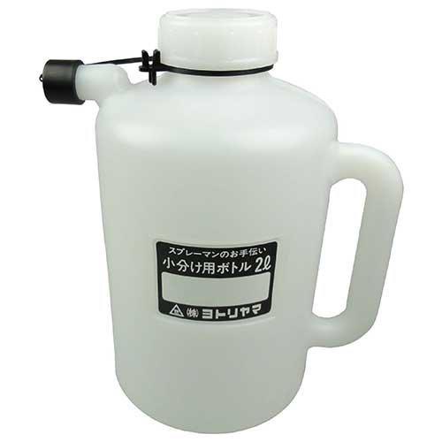 ヨトリヤマ 小分けボトル2L 3本入り 320