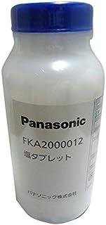 【在庫】パナソニック Panasonic 次亜塩素酸 空気清浄機 ziaino ジアイーノ 塩タブレット FKA2000012