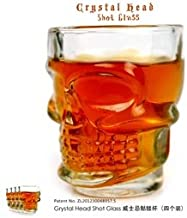 Skull glass cup 4 pack of the crystal skull