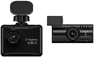 YUPITERUユピテルDRY-TW8500d前方・後方FullHD録画9mロングケーブル採用2カメラドライブレコーダーHDR/GPS/Gセンサー搭載