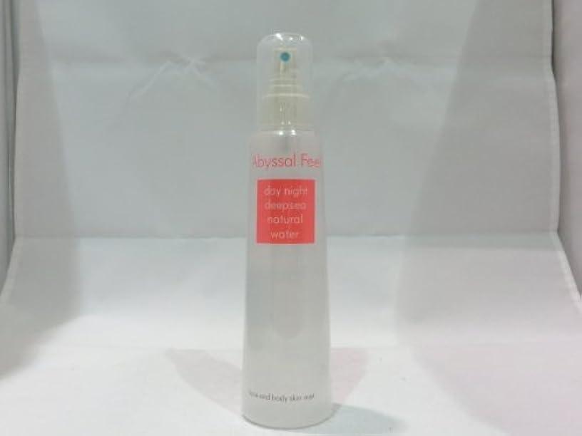キャップ望ましい温度計【アビサルフィール】 スキンミスト(化粧水) 200ml