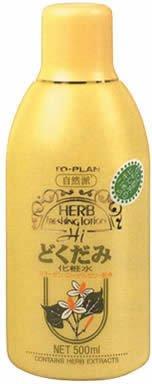 TO-PLAN(トプラン) どくだみ化粧水