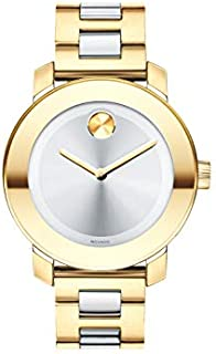 Movado Women's BOLD Iconic Metal 2-Tone Watch with Flat Dot Sunray Dial, Gold/Silver (Model 3600129)