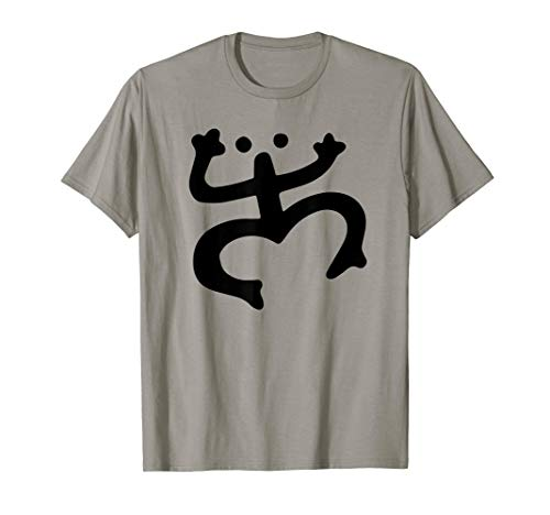Coqui Taino Tribal Puerto Rico Indian Tribe Frog Symbol T-Shirt