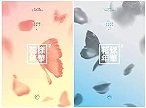 【2枚set】 防弾少年団 4th Mini Album 花様年華 pt.2 (ピンク&ブルー) (韓国盤)