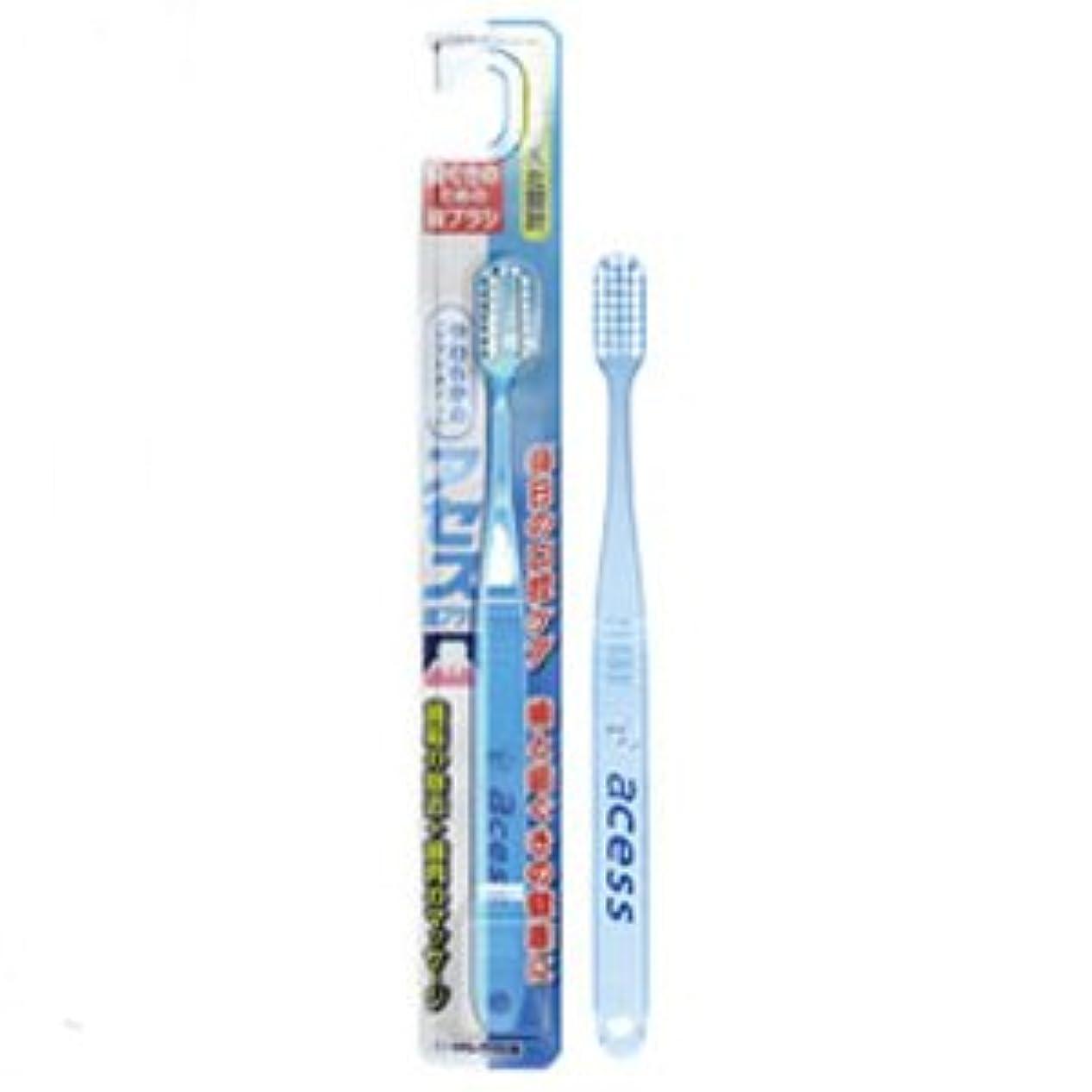 データベース予言するハリケーンアセス歯ブラシ やわらかめ(ソフトタイプ) ブルー 12本
