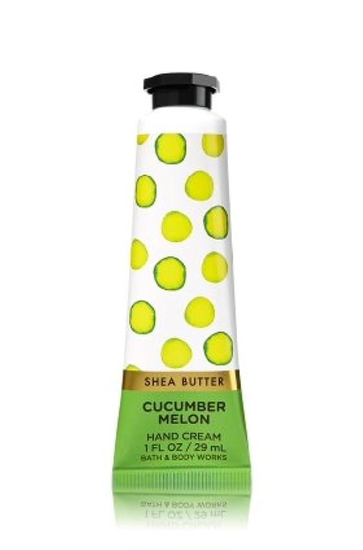 スナック冷笑する施設バス&ボディワークス キューカンバーメロン Cucumber Melon ハンドクリーム (並行輸入品) [並行輸入品]