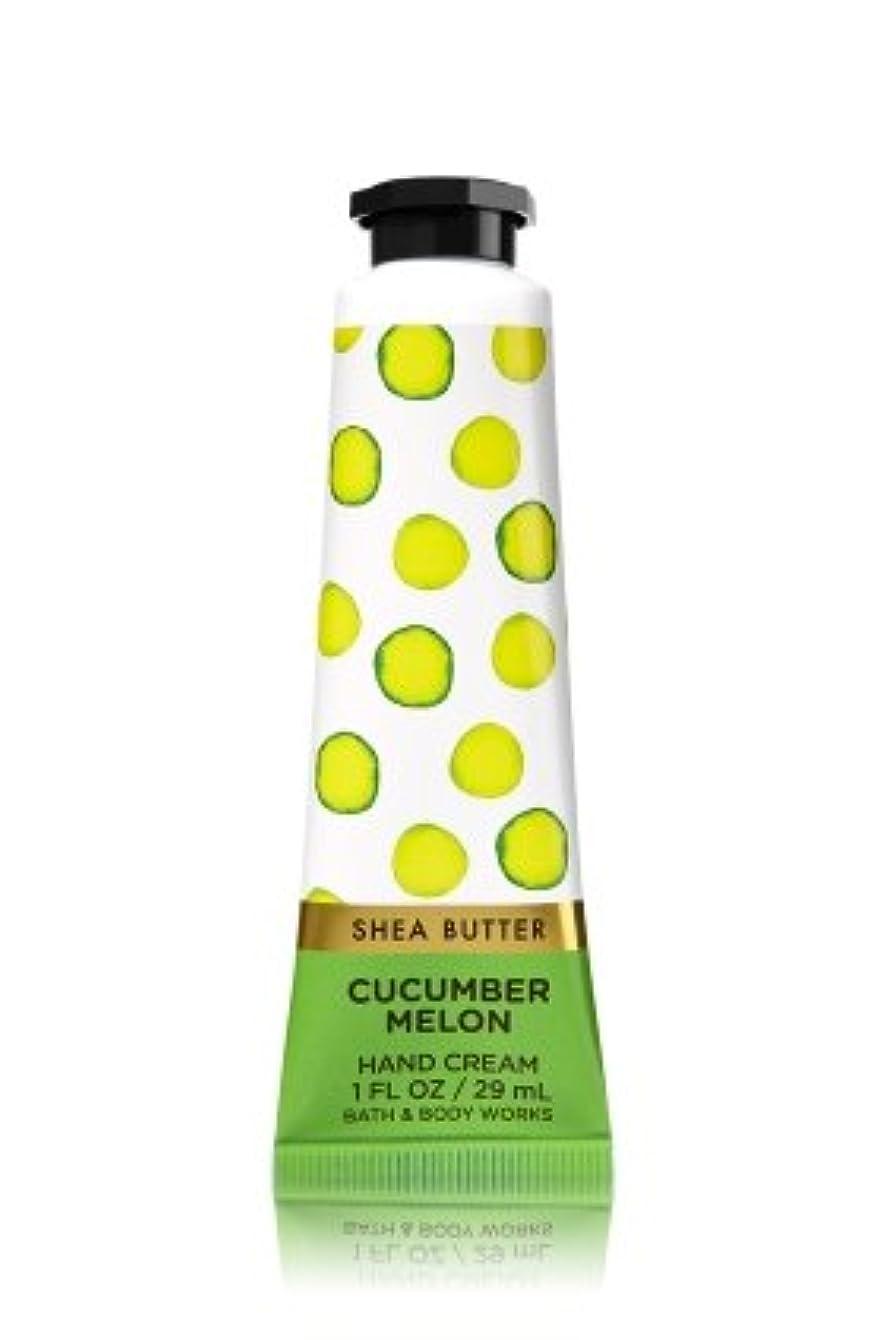 アルネテセウスシダバス&ボディワークス キューカンバーメロン Cucumber Melon ハンドクリーム (並行輸入品) [並行輸入品]