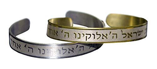 SHEMA ISRAEL Bracelet Stainless Wristband cuff Jewish Hebrew Kabbalah