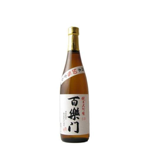 葛城酒造『百楽門 純米大吟醸50』