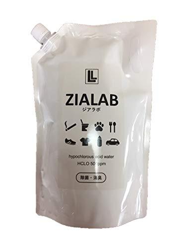 ジアラボ 次亜塩素酸水 (2000ml)