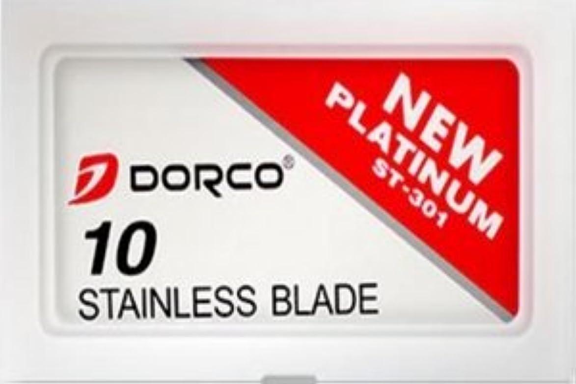 迅速驚そばにDorco ST-301 Stainless 両刃替刃 100枚入り(10枚入り10 個セット)【並行輸入品】