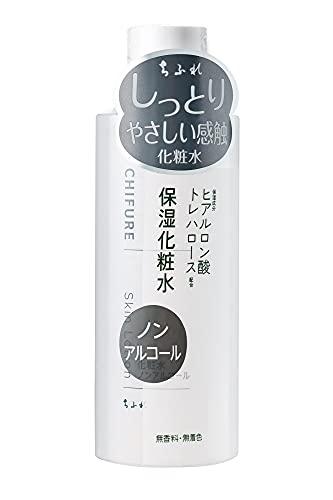 ちふれ化粧品 化粧水 ノンアルコール