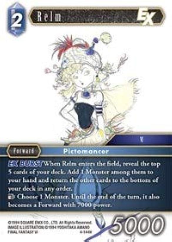 Final Fantasy TCG - Relm EX - 4-144H - Foil - Opus IV