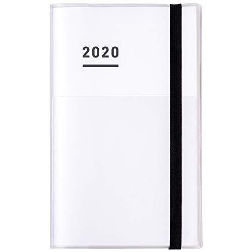 コクヨ ジブン手帳 ファーストキット 手帳 2020年 A5 スリム マンスリー&ウィークリー ホワイト ニ-JF1W-20...
