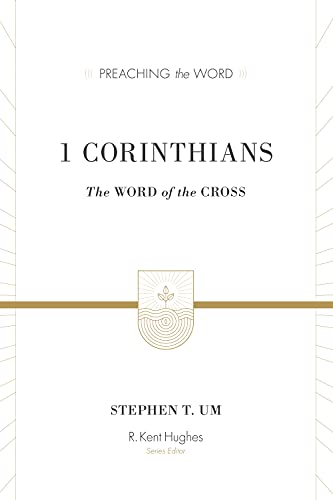 Image of 1 Corinthians: The Word of the Cross (Preaching the Word)