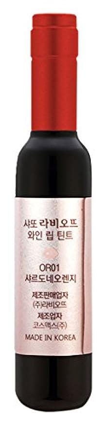粉砕する贅沢出血LABIOTTE (ラビオッテ) ワインティント 6種から選択 [海外直送品] (CR01)