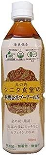 タニタ食堂の有機金花プーアール茶 500ml×24本