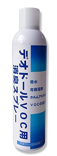 日本デオドール VOC用ウェットスプレー 300ml