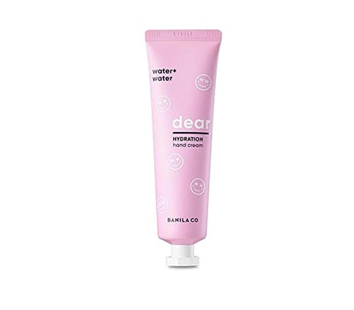代表団カビベギンbanilaco ディアハイドレーションハンドクリームミニ/Dear Hydration Hand Cream Mini 50ml [並行輸入品]