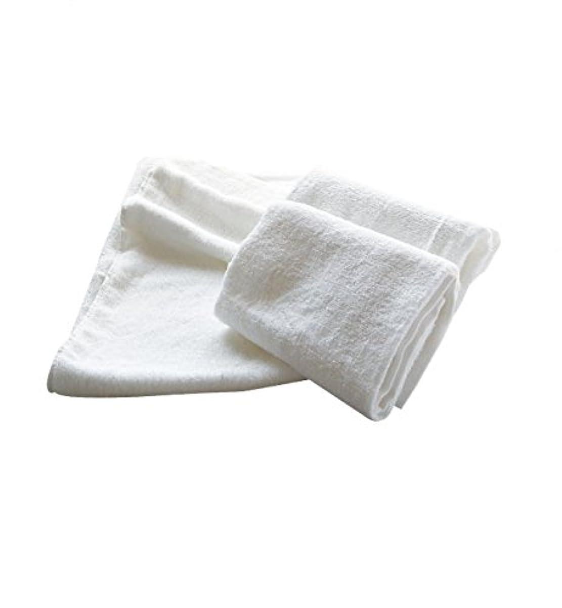 入浴理論寝室を掃除するまとめ売り やわらか バンブー 竹繊維 タオルケット (ソフトホワイト 10枚) 140×230cm 竹タオル 業務用タオル