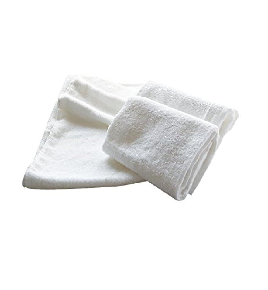 ワイプハグ保持するまとめ売り やわらか バンブー 竹繊維 タオルケット (ソフトホワイト 10枚) 140×230cm 竹タオル 業務用タオル
