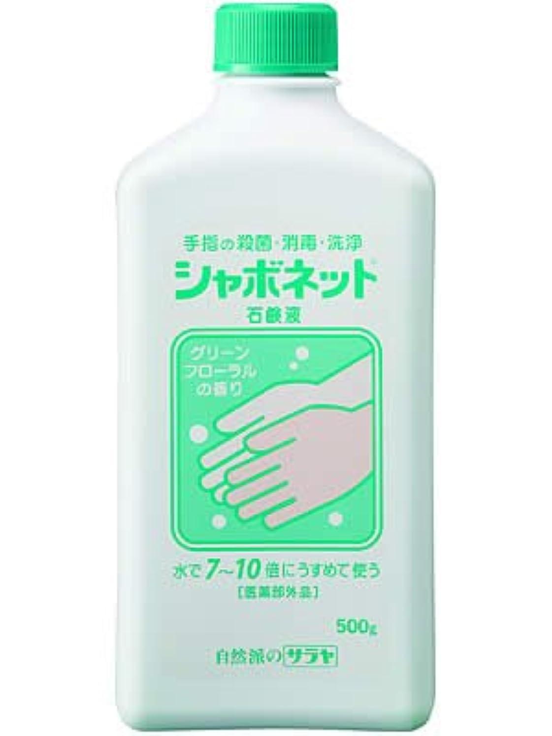 辞任するはっきりと温度シャボネット 石鹸液 500g ×5個セット