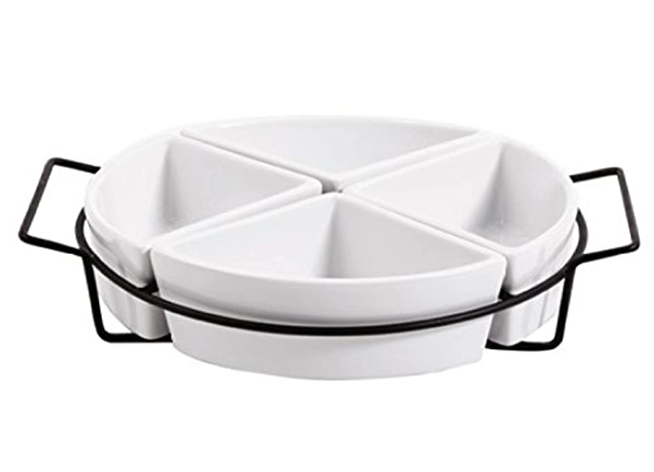 Gibson Elite 101997.05RM Gracious Dining 4 Section Tray Set with Metal Rack, White