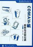 Cdma Mobiles Review and Comparison