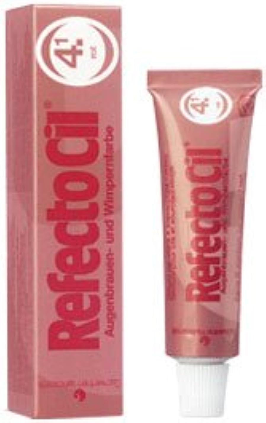 子供っぽい愛撫レーニン主義Refectocil Cream Hair Dye (Red) .5oz by RefectoCil