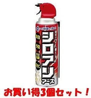 (アース製薬)シロアリアース 450ml(お買い得3個セット)