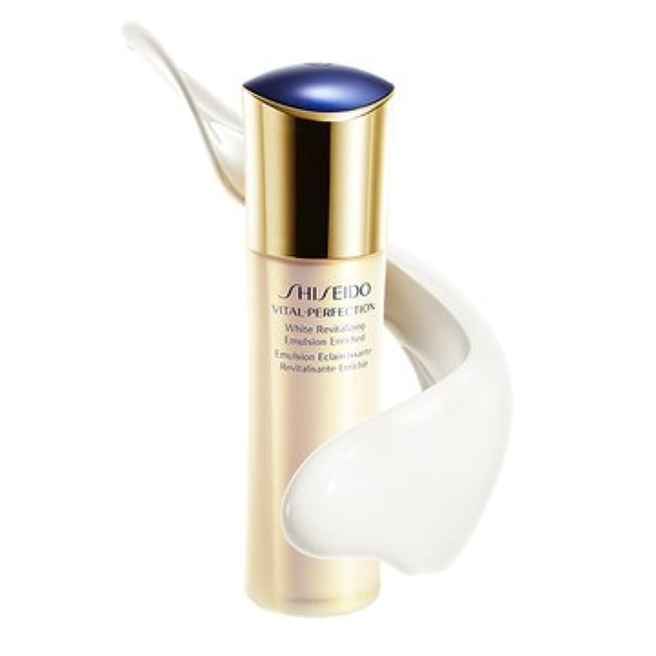 チャンピオン早く落ち着いて資生堂/shiseido バイタルパーフェクション/VITAL-PERFECTION ホワイトRV エマルジョン(医薬部外品)美白乳液