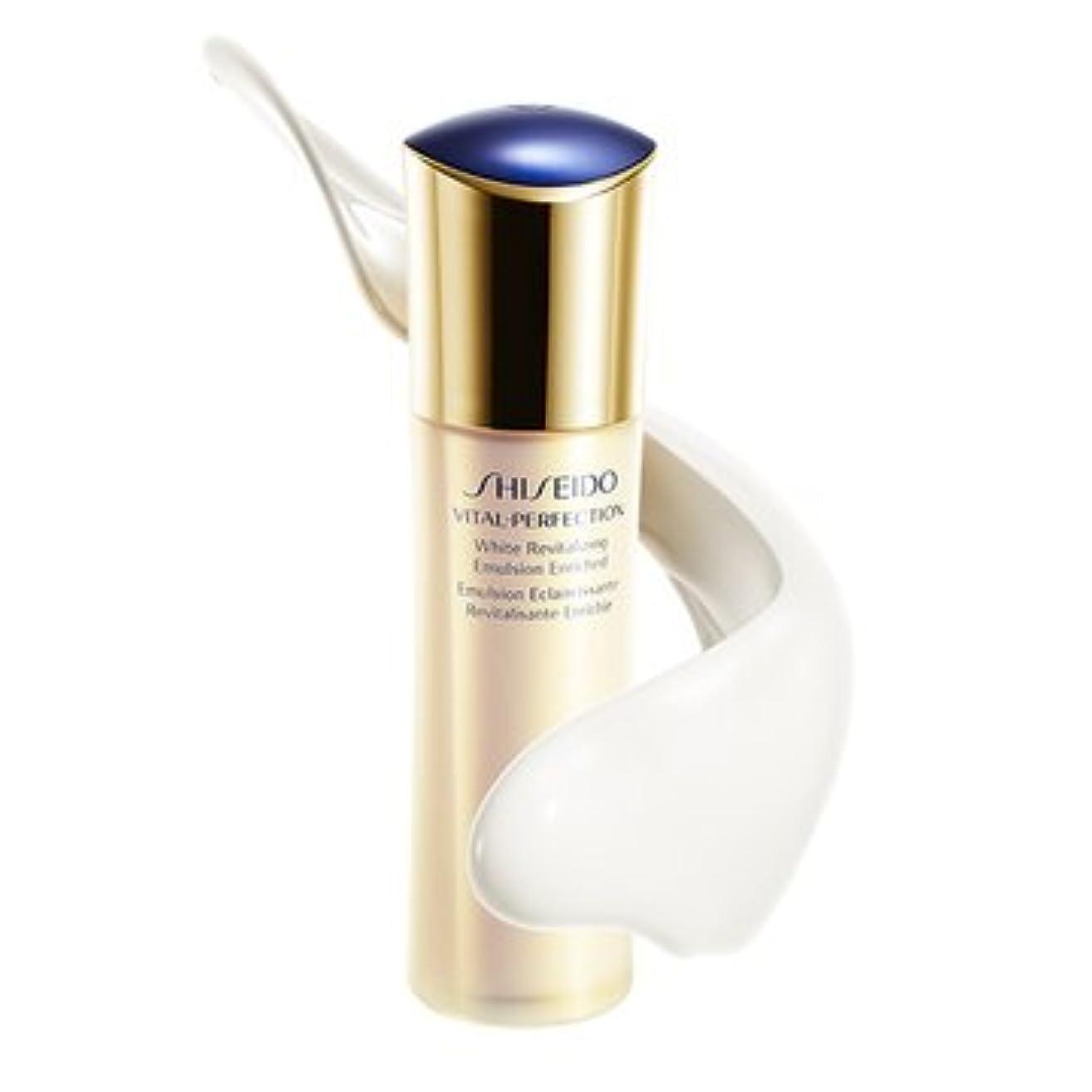傾向がありますトンネルストライク資生堂/shiseido バイタルパーフェクション/VITAL-PERFECTION ホワイトRV エマルジョン(医薬部外品)美白乳液