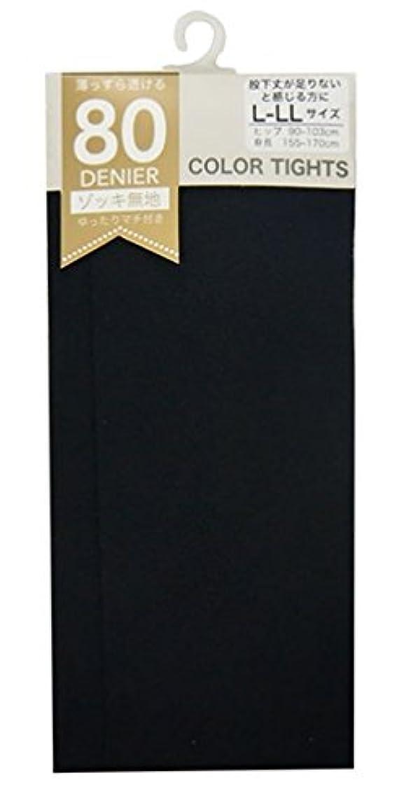 と組む散逸ハロウィン(マチ付き)80デニールカラータイツ ブラック L~LL