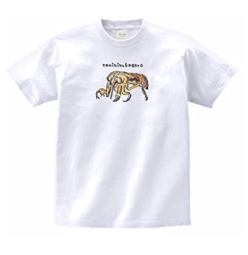 動物 生き物 Tシャツ 半袖 セミの抜け殻 211 (M)