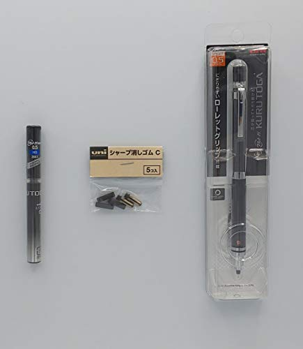 Uni Kuru Toga Roulette Model Auto Lead Rotation Mechanical Pencil 0.5 Mm - Gun Metallic Body (M5-10171P.43) with the Spare 20 Leads Only for Kuru Toga & Pencil Eraser for Kuru Toga set