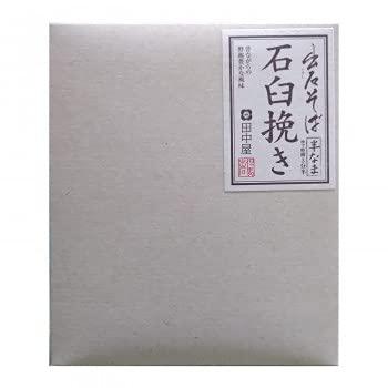 田中屋食品 春夏限定 半生タイプ 石臼挽き出石そば 箱入り 4食 2セット ST-048