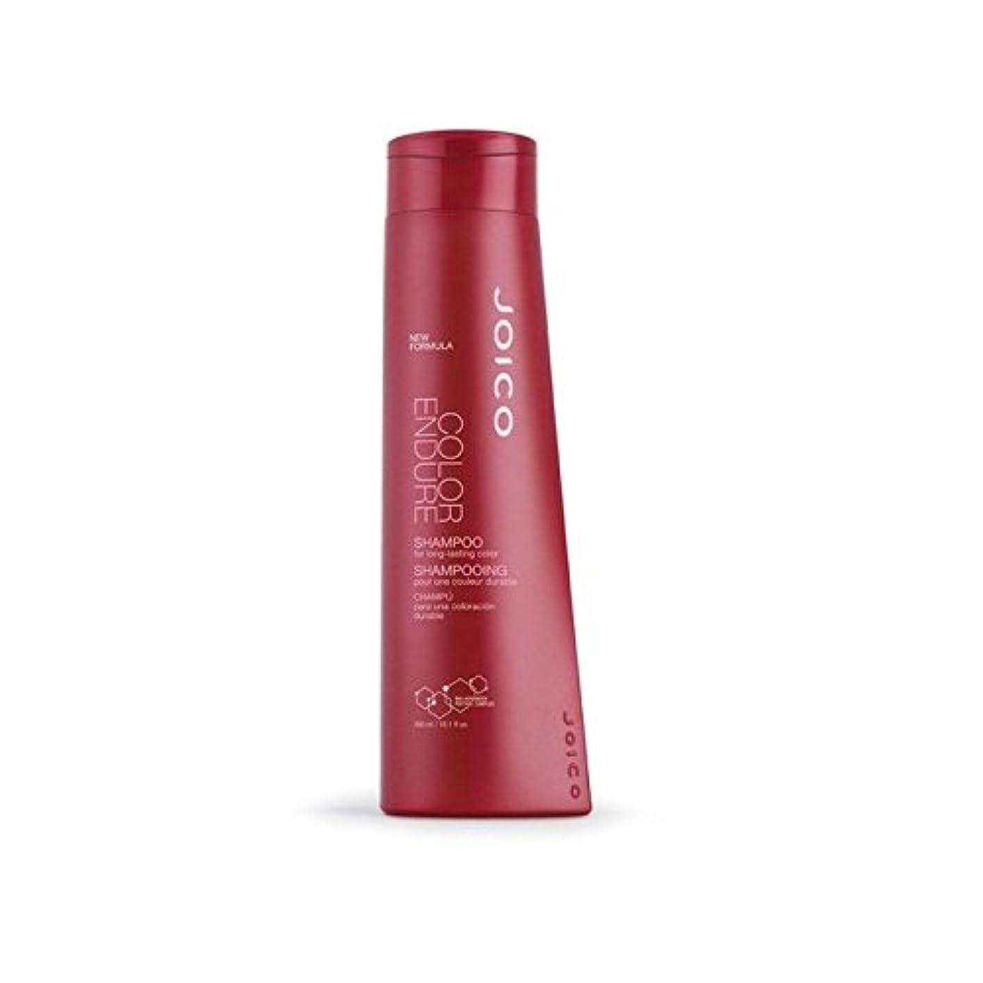 抽象化深遠スクランブルジョイコカラーシャンプー(300ミリリットル)を耐えます x4 - Joico Color Endure Shampoo (300ml) (Pack of 4) [並行輸入品]