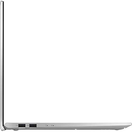 ASUS VivoBook 15 X512FA - 15.6