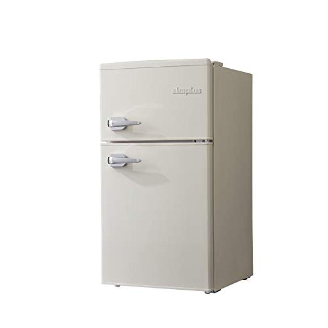スポット敬な生命体レトロ冷蔵庫 85L 2ドア 冷凍冷蔵 SP-RT85L2 3色 レトロデザイン レトロ おしゃれ かわいい 冷凍庫 冷蔵庫 一人暮らし 省エネ simplus シンプラス (ホワイト)
