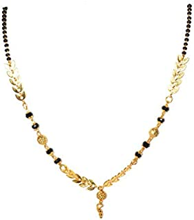 Frolics India Designer Golden With Black Stones Short Black Beads Chain Alloy Mangalsutra For Women