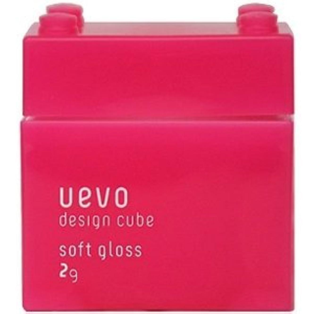 熟達した毎週歩く【X2個セット】 デミ ウェーボ デザインキューブ ソフトグロス 80g soft gloss DEMI uevo design cube