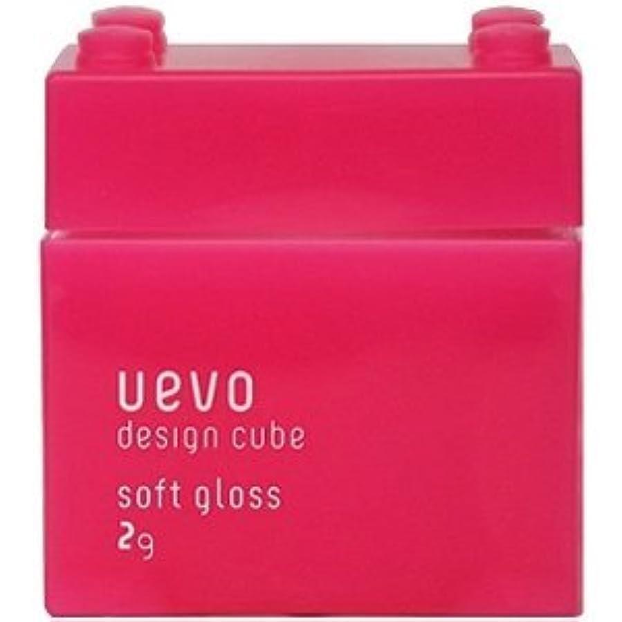 部屋を掃除する地質学アンティーク【X3個セット】 デミ ウェーボ デザインキューブ ソフトグロス 80g soft gloss DEMI uevo design cube