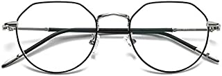 نظارات بنمط فينتيدج بشنبر غير منتظم الشكل بحواف رفيعة وبعدسات خفيفة للغاية للنساء